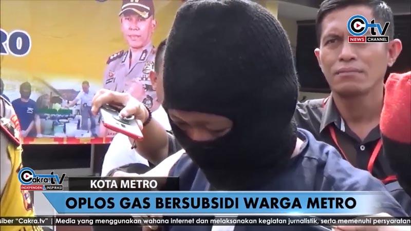 oplos-gas-subsidi-101218.jpg