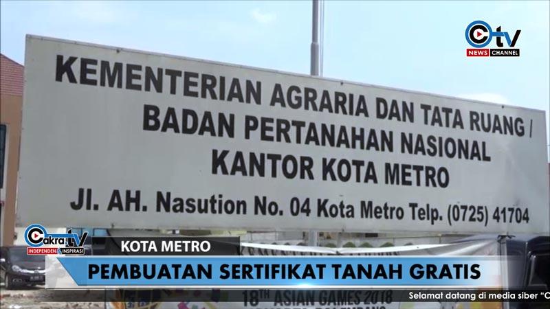 bpn-metro-020918.jpg